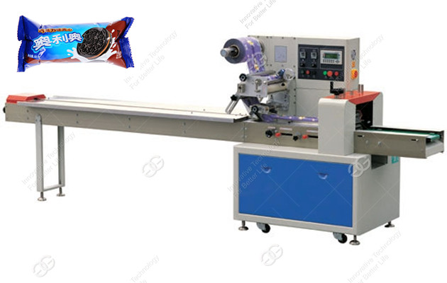 Automatic Small Bread Bag Packing Machine